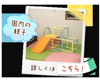 ennai_banner